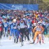 The Sleeping Giant Loppet: One Step, Slip and Stride at a Time